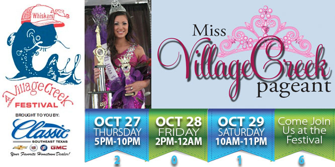 LCOC-WEB-BANNER-PAGEANT-669X332